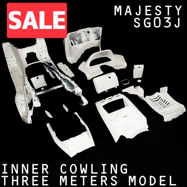 ★セール 【代引き手数料無料】 マジェスティ/C用(SG03J):3連 メーター ホワイト 塗装済 インナーカウル T-1