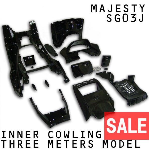 ★セール マジェスティ/C用(SG03J):3連 メーター ブラック 塗装済 インナーカウル T-1