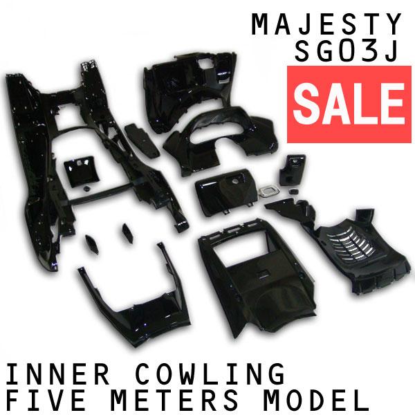 ★セールマジェスティ/C用(SG03J):5連メーター ブラック塗装済 インナーカウル T-2