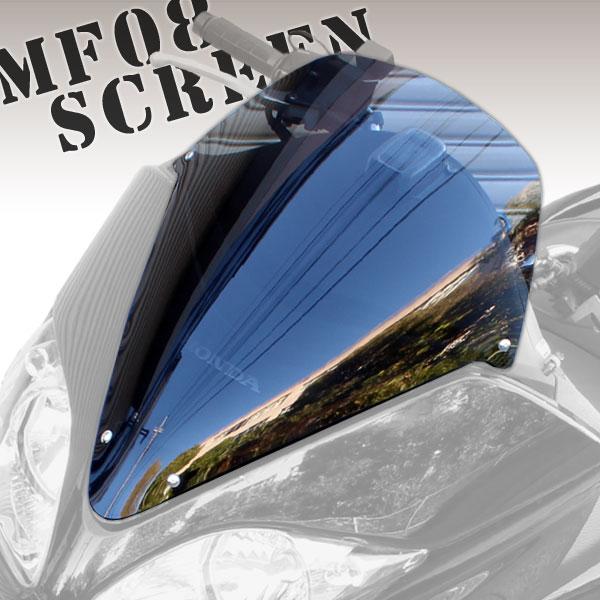 フォルツァ MF08 エアロ スモーク スクリーン