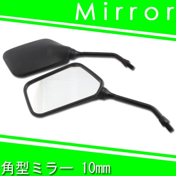 汎用 純正タイプ 角型ミラー
