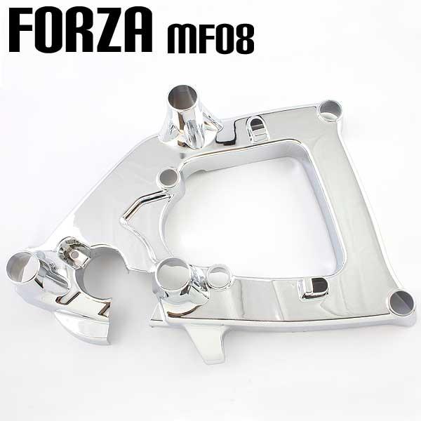 フォルツァ MF08 スイングアーム
