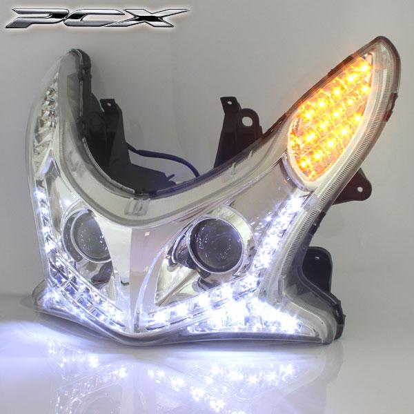 プロジェクターヘッドライト
