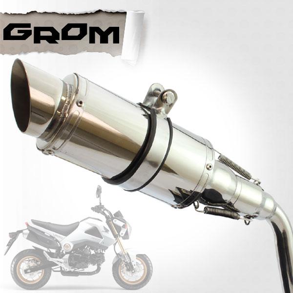 GROM グロム MSX125用(JC61):オールステンレス カスタムマフラー