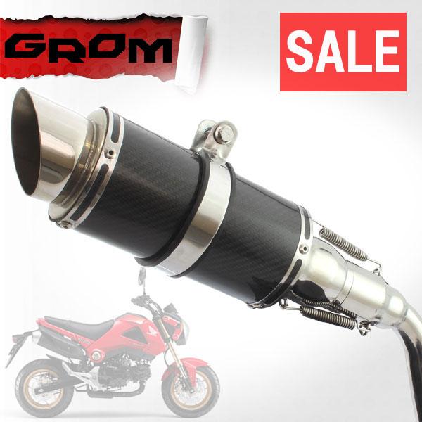 ★セール GROM グロム MSX125用(JC61):カーボンサイレンサー カスタムマフラー