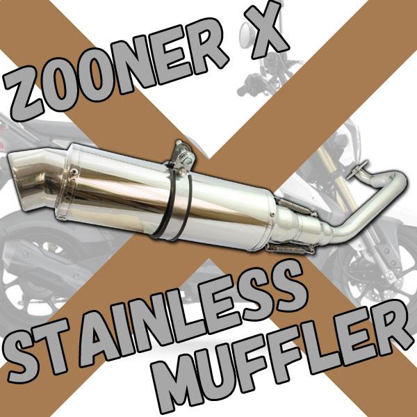 ズーマーX用(JF52):オールステンレスカスタムマフラー