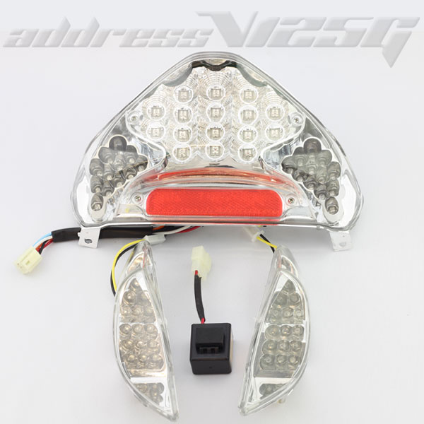 アドレスV125 LEDテール/ウインカーセット