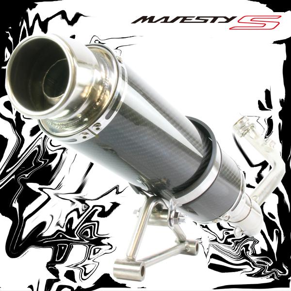 マジェスティS SMAX(SG28J):カーボンサイレンサー カスタムマフラー