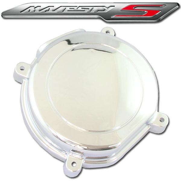 マジェスティS SMAX(SG28J SG271):メッキ クランク プーリーケースカバー