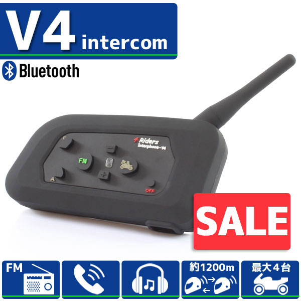 ★セール 汎用 Bluetooth対応 インカム 4台同時通話可能 【V4/1台】日本語説明書付 ( バイク ツーリング 等に )