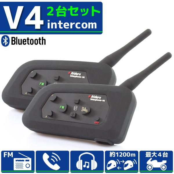 Bluetooth対応 インカム 【V4/2台】