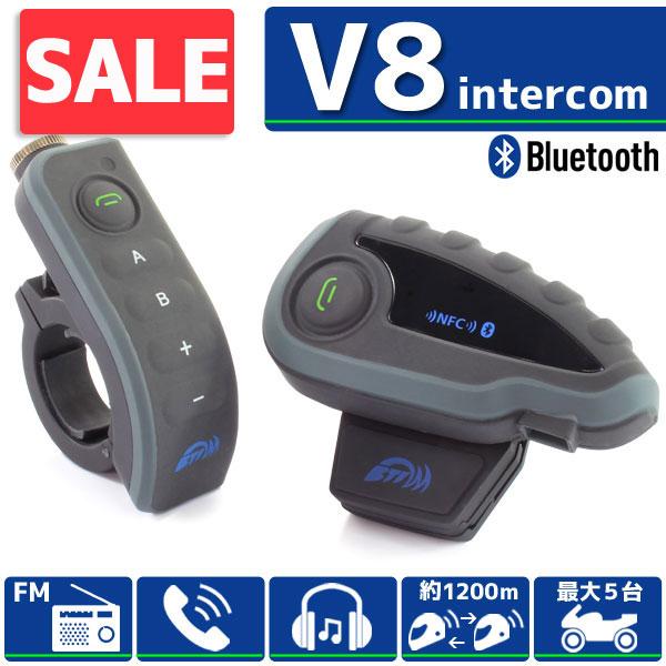 ★セール 汎用 Bluetooth対応 インカム 5台同時通話可能 【V8/1台】日本語説明書付 ( バイク ツーリング 等に )
