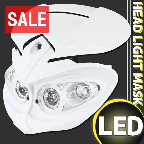 ★セール 汎用 LED イーグルアイヘッドライト ホワイト