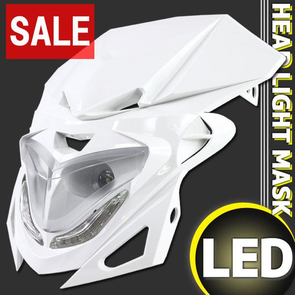 ★セール 汎用 ストリートエッジ LEDヘッドライト ホワイト