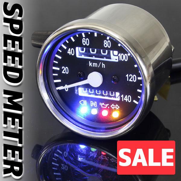 ★セール バイク用 140km/h 機械式 LED スピードメーター 60パイ ブラック
