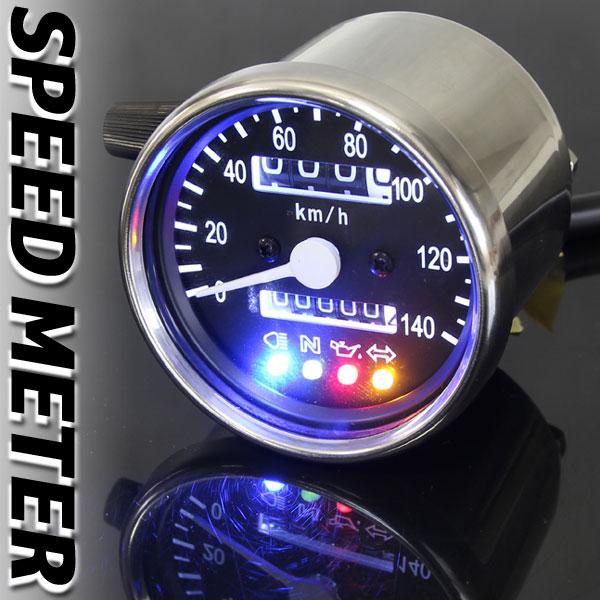 スピードメーター ブラック