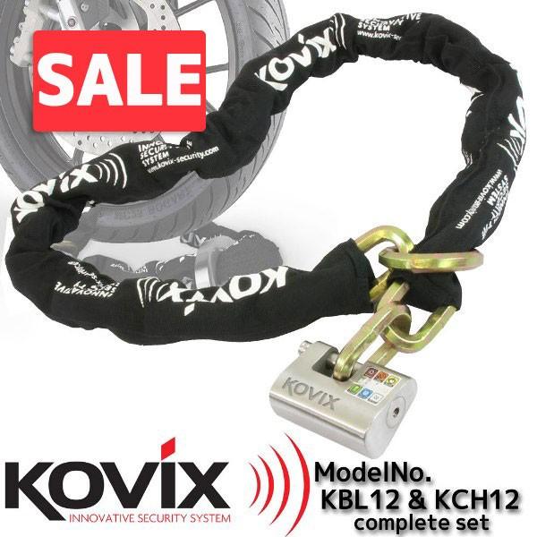 ★セール ご購入特典付き! KOVIX アラーム付パッドロック&チェーンロックセット1.5m