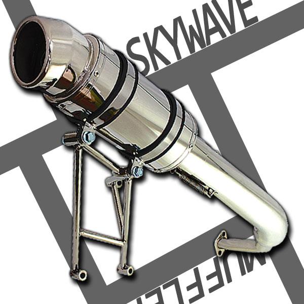 スカイウェイブ用(CJ43A):極太 カチ上げ ショート マフラー