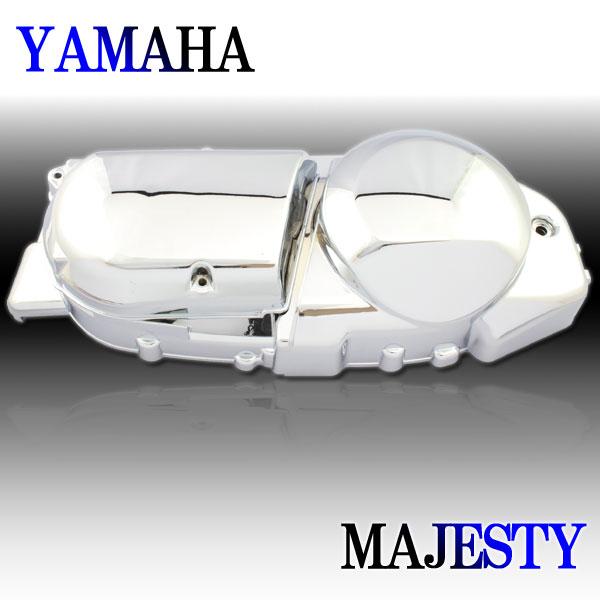 マジェスティー SG03J メッキ クランク プーリーケース