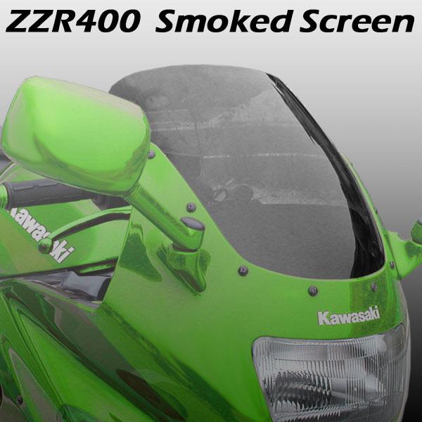 ZZR400 スモークスクリーン
