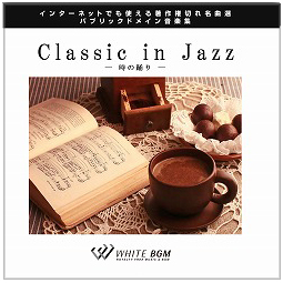Classic in Jazz