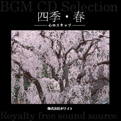 著作権フリー音楽CD 114