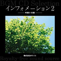 著作権フリー音楽CD 128