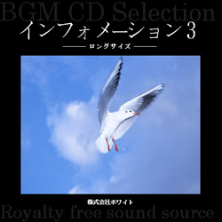 著作権フリー音楽CD 136