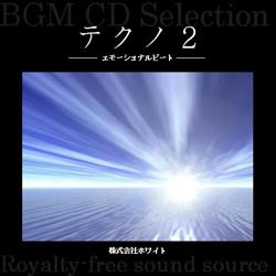 著作権フリー音楽CD 138