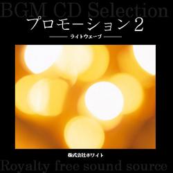 著作権フリー音楽CD 139
