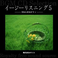 著作権フリー音楽CD 141