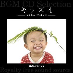 著作権フリー音楽CD 144