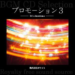 著作権フリー音楽CD 146