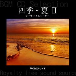 著作権フリー音楽CD 149
