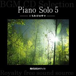 著作権フリー音楽CD 151