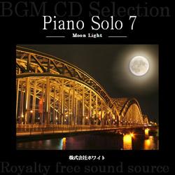 著作権フリー音楽CD 155