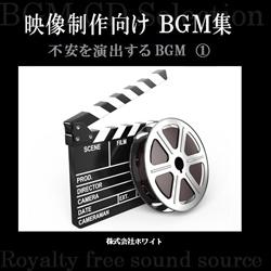 著作権フリー音楽CD 159