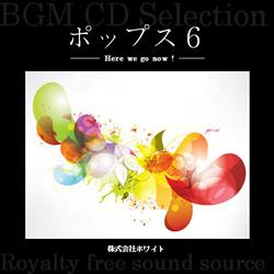 著作権フリー音楽CD 162