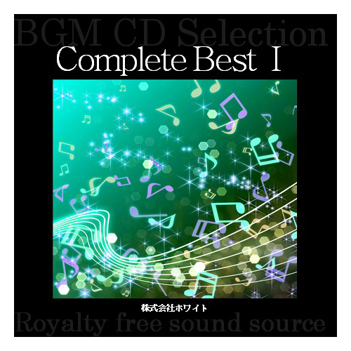 【ベスト】Complete Best1(20曲)【♪爽やか】#best2001 著作権フリー音楽BGM