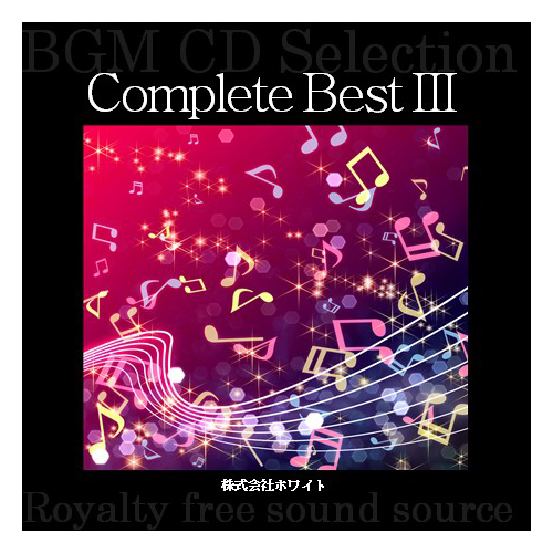 【ベスト】Complete Best3(20曲)【♪明るい】#best2003 著作権フリー音楽BGM