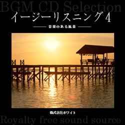 著作権フリー音楽CD 302