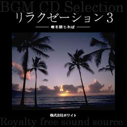 著作権フリー音楽CD 326