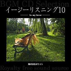 著作権フリー音楽CD 330