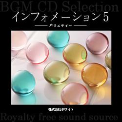 著作権フリー音楽CD 332