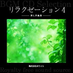 著作権フリー音楽CD 334