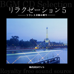 著作権フリー音楽CD 347