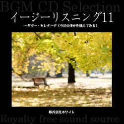 著作権フリー音楽CD 350