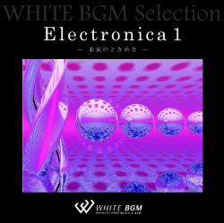 Electronica1 -未来のときめき-(12曲)【♪エレクトロニカ/クール】#artist420 著作権フリー音楽BGM