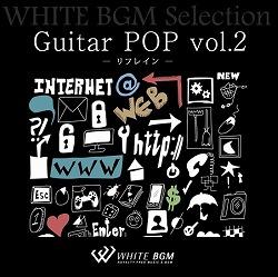 Guitar POP vol.2