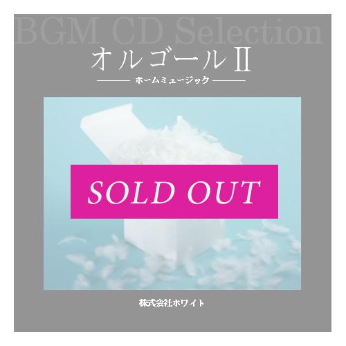 オルゴール2 - ホームミュージック - (12曲)【♪ジャズ/癒し】#artist318 著作権フリー音楽BGM